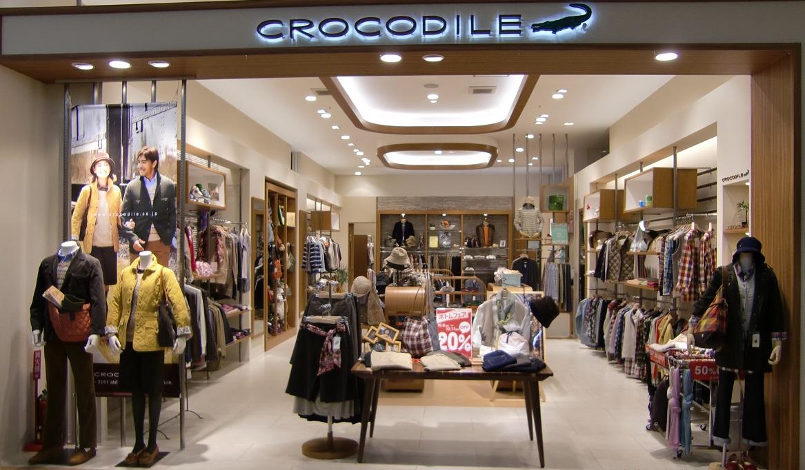 Kinh nghiệm kinh doanh quần áo hút khách nườm nượp